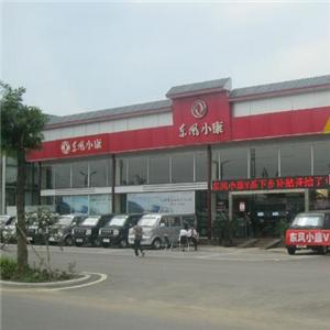 東風小康汽車品質