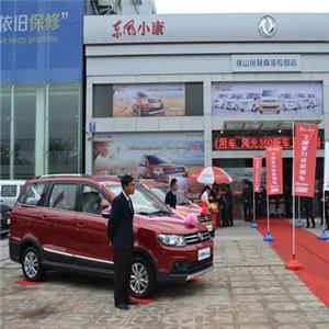 東風小康汽車文化