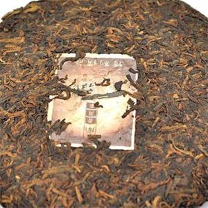 国艳普洱茶品质