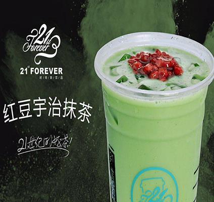 21stforever奶茶馆红豆味