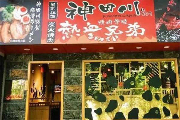 神田川日式拉面店店面