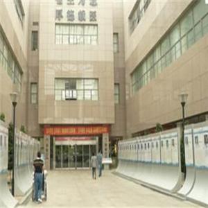 普惠体检中心连锁