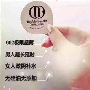 DB避孕產品健康