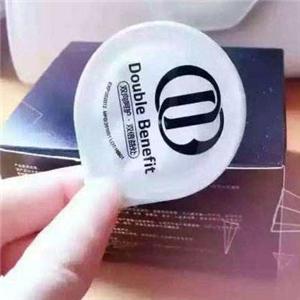 DB避孕產品招牌