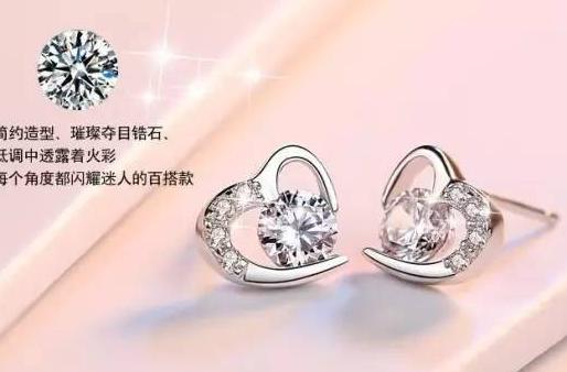 金钰珠宝银饰