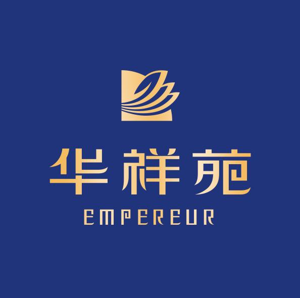 華祥苑茗茶品牌logo