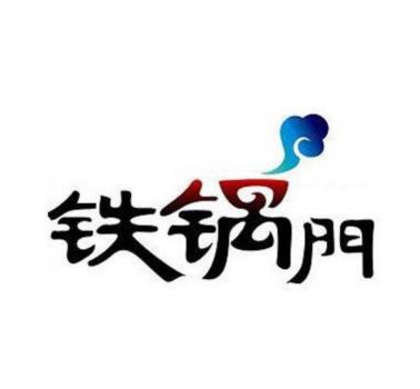 铁锅门江湖大虾