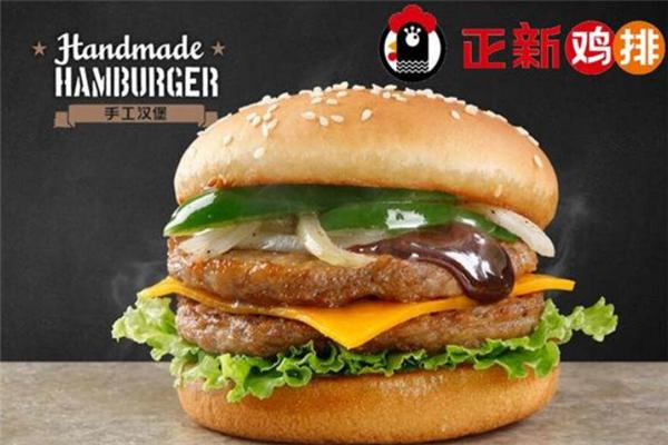 王者正新鸡排小吃特色汉堡