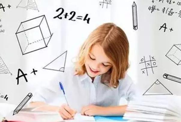 青优数学上课