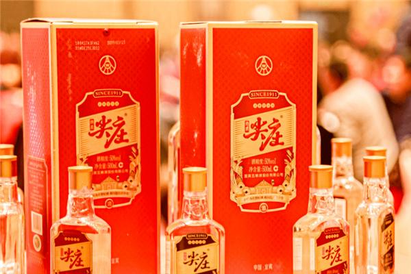 百年尖庄酒饮品