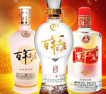 百年尖莊酒飲品