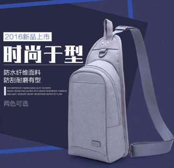 众盈箱包背包