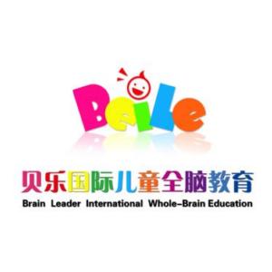 贝乐全脑教育加盟