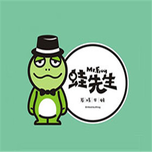 蛙先森碳烤牛蛙加盟