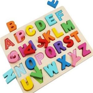 益威特玩具益智字母