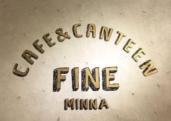 Finecafe canteen加盟