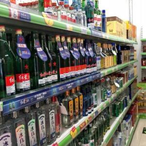海港超市酒水区