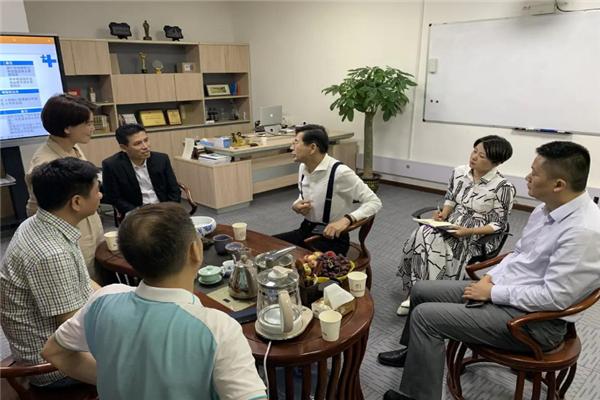 中商國際管理研究院討論