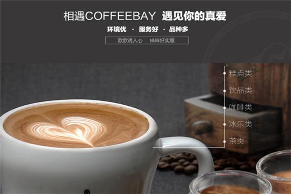 咖啡贝贝饮品咖啡