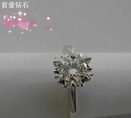 首爱钻石钻石