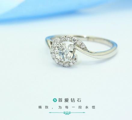 首爱钻石真爱