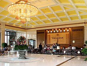 丽江官房大酒店豪华