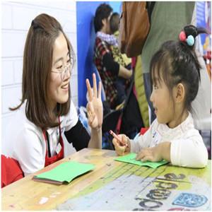 艾涂圖幼兒教育互動