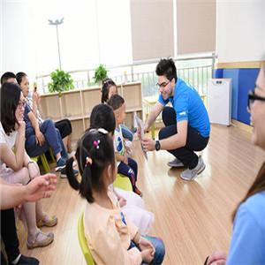 艾涂圖幼兒教育上課