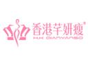 香港芊妍瘦瘦身減肥品牌logo