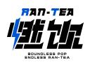 燃饮品牌logo