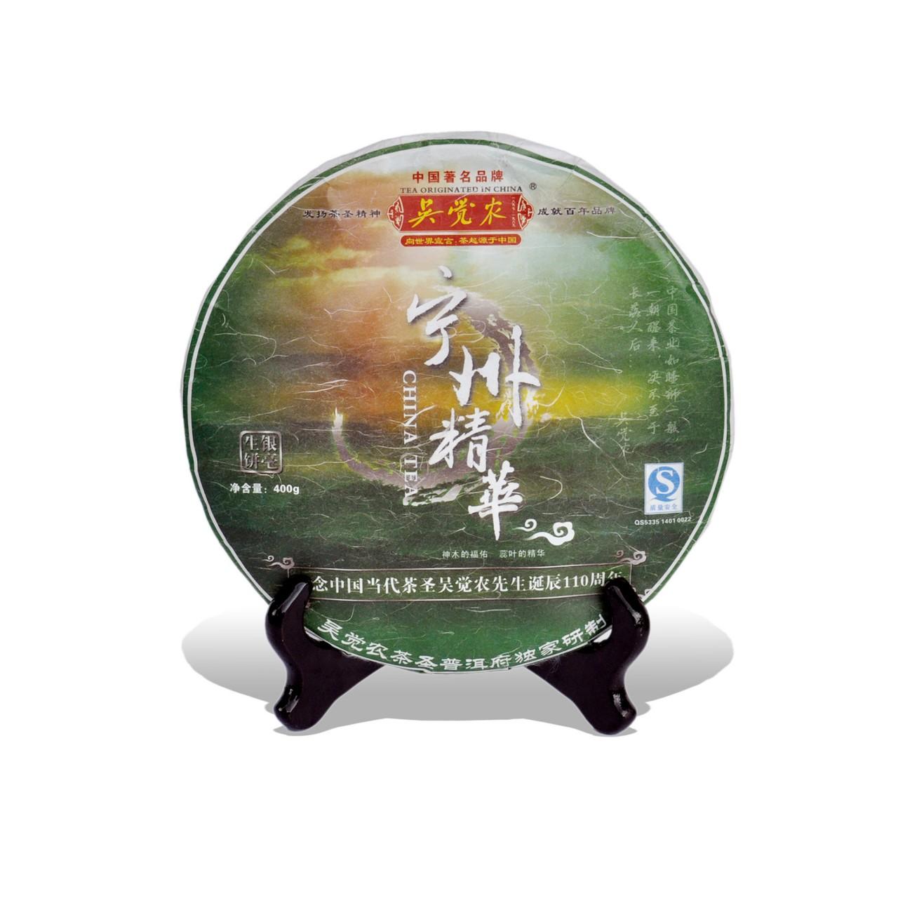 吳覺農茶葉美味