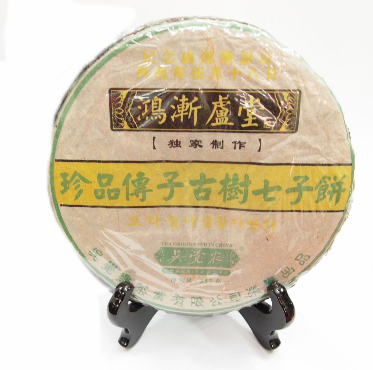 吳覺農茶葉特色