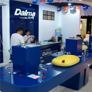 达尔玛卫浴展示
