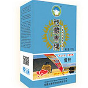 西藏特产雪域珍品超市雪粉