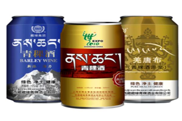 西藏特产雪域珍品超市青稞酒