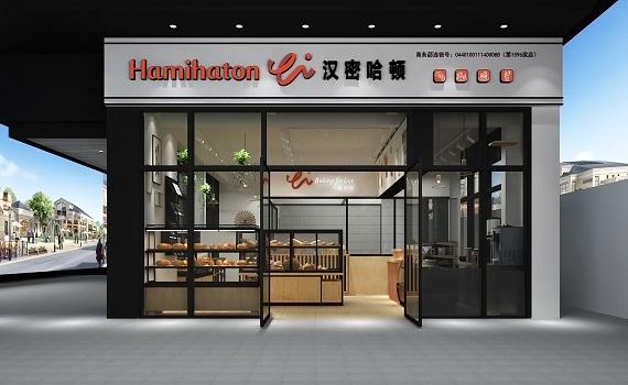 漢密哈頓烘焙加盟