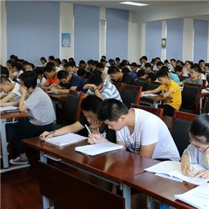 成濟教育教授授課