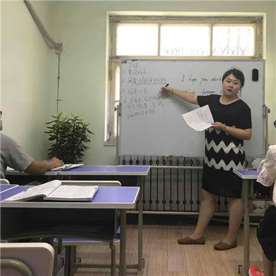 成濟教育名師授課
