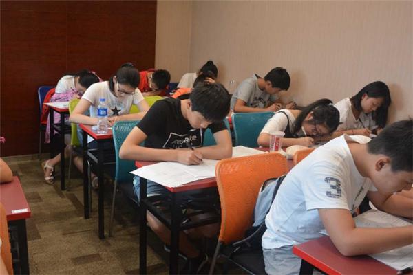 成濟教育教育考試