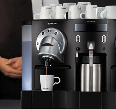 奈斯派索咖啡科技