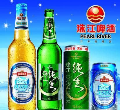 珠江純生啤酒好喝