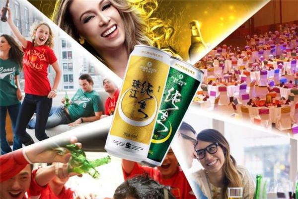 珠江純生啤酒冰爽