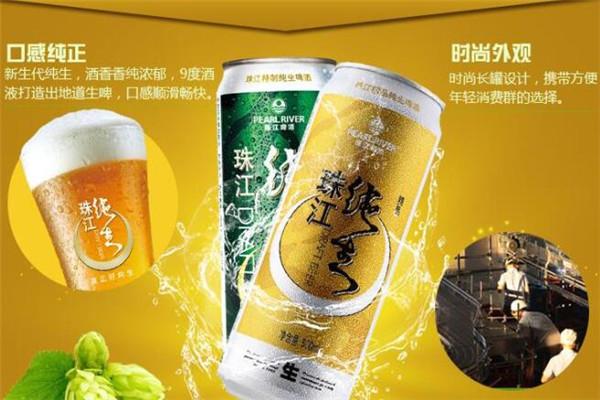 珠江純生啤酒口感