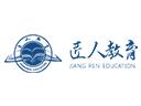 匠人教育品牌logo