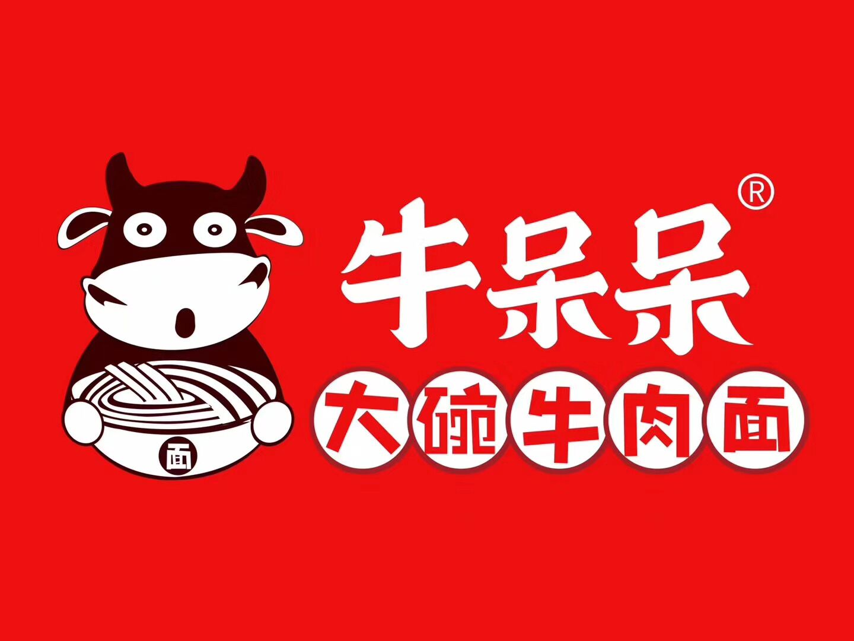 牛呆呆大碗牛肉面品牌logo