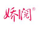 娇阅皮肤管理中心品牌logo