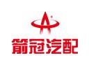 箭冠汽配品牌logo
