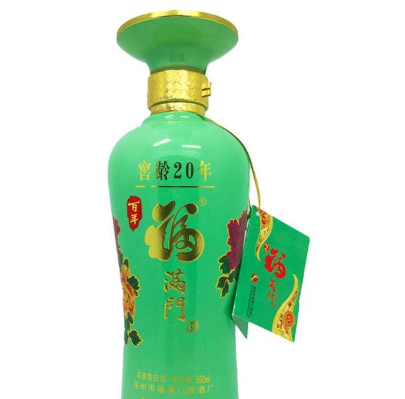 福满门白酒绿瓶