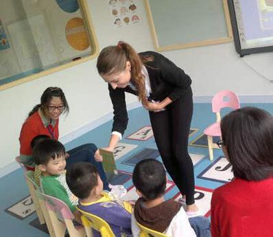 州果国际少儿英语学习