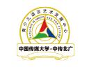 中傳北廣青少兒語言藝術發展中心